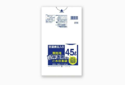 容量表記入りゴミ袋 20〜90ℓ