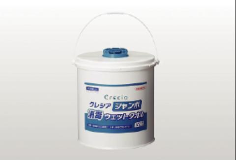 除菌クロス・消毒用タオル