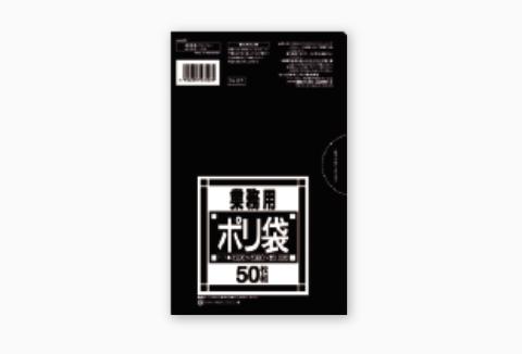 サニタリー N-07 業務用Nシリーズ(黒)