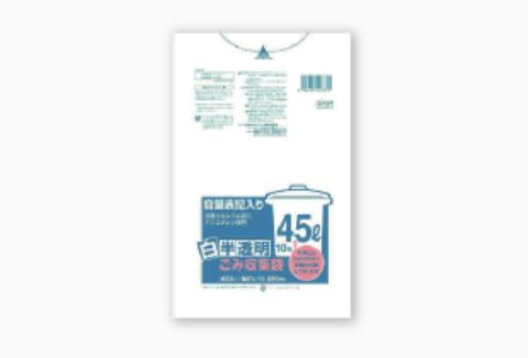 HTシリーズ容量表記炭カル入 ゴミ袋20〜90ℓ